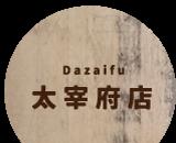 ワークショップ 太宰府店